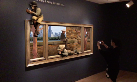 New ReBlink exhibit at Toronto's AGO takes augmented reality beyond video games