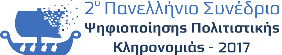 2° Πανελλήνιο Συνέδριο Ψηφιοποίησης Πολιτιστικής Κληρονομιάς euromed2017.eu