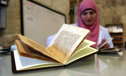 German academy launches project to document Arab and Islamic heritage