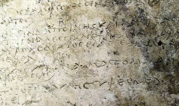 Homer Odyssey: Oldest extract discovered on clay tablet