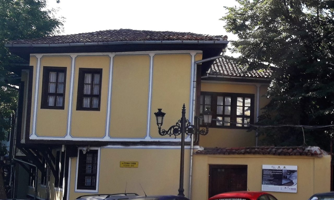 DIGITAL CULTURAL AND HISTORICAL HERITAGE OF PLOVDIV MUNICIPALITY PROJECT, BULGARIA