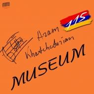 Aram Khachaturian Museum